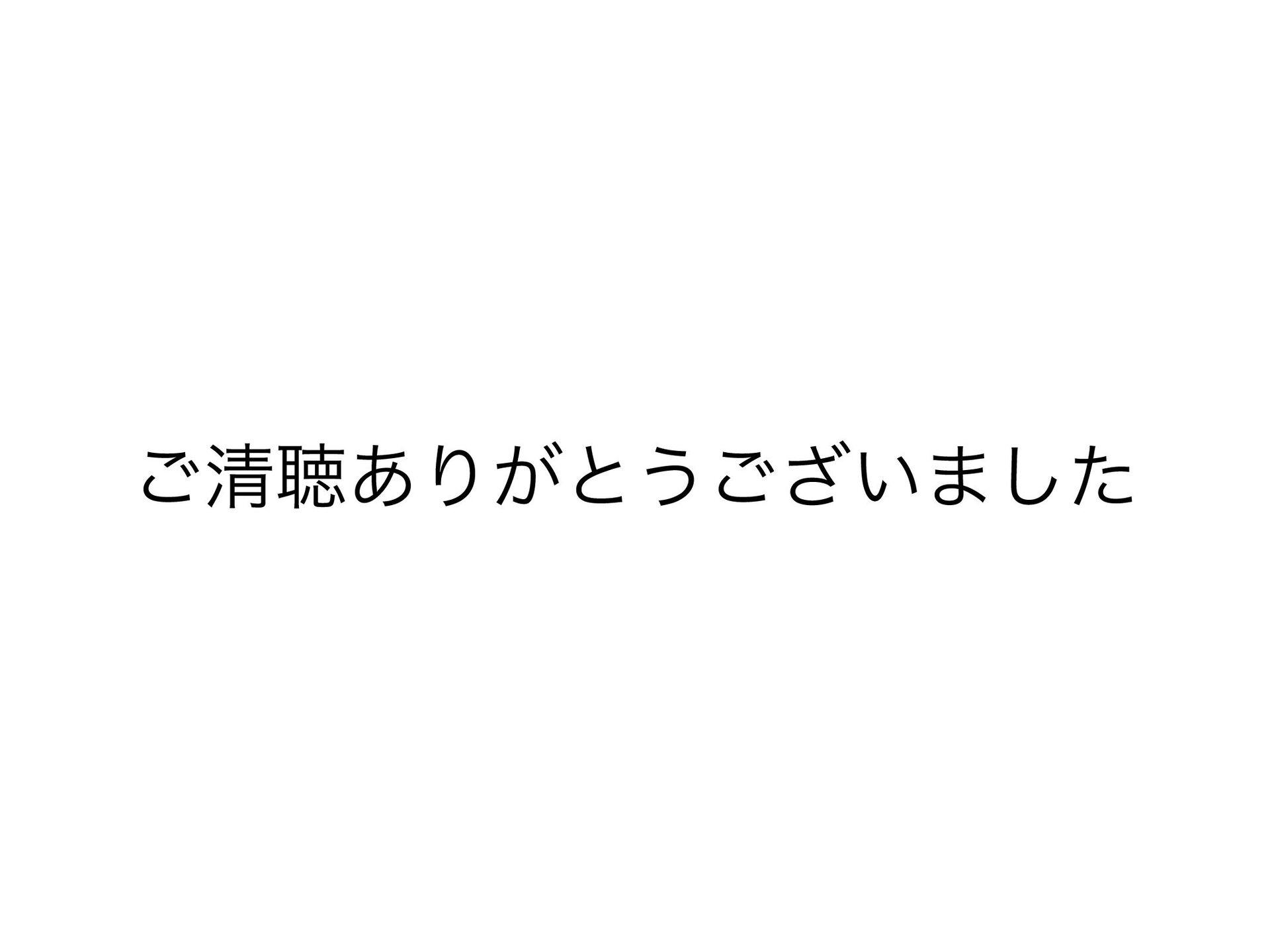 """ͪͳΈʹ*P54FD+1ͰΈͨΧϝϥ Χϝϥ εϚϗ Ϣʔβ ᶃ8J'JΛ0/ """"1ͱͯ͠..."""