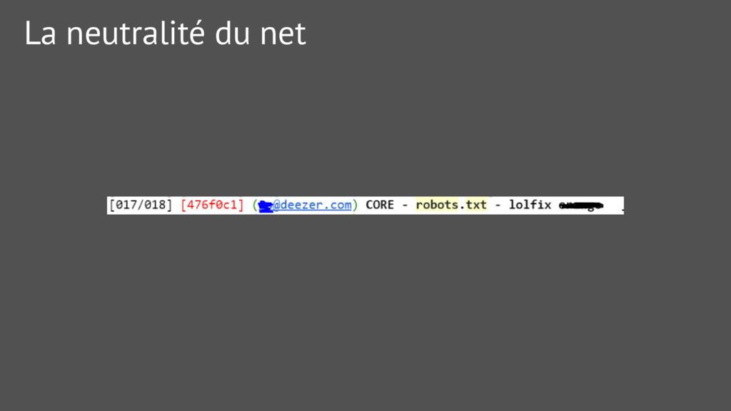 La neutralité du net
