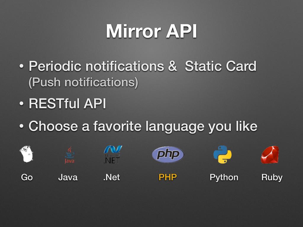 • Periodic notifications & Static Card (Push no...