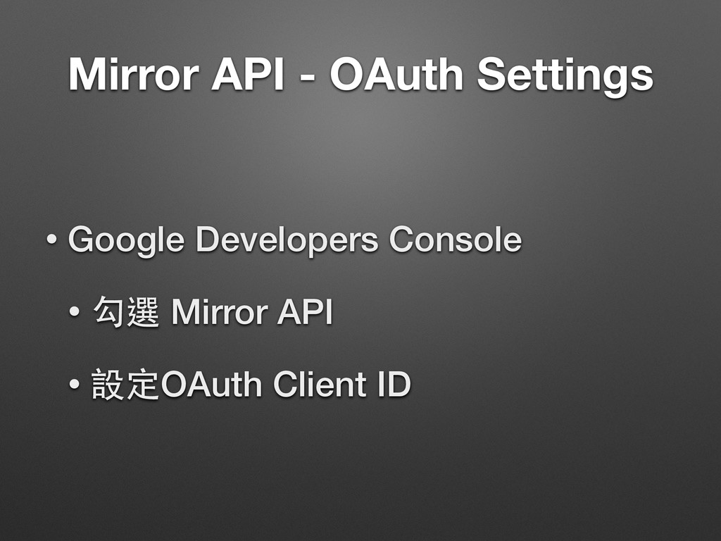 Mirror API - OAuth Settings • Google Developers...