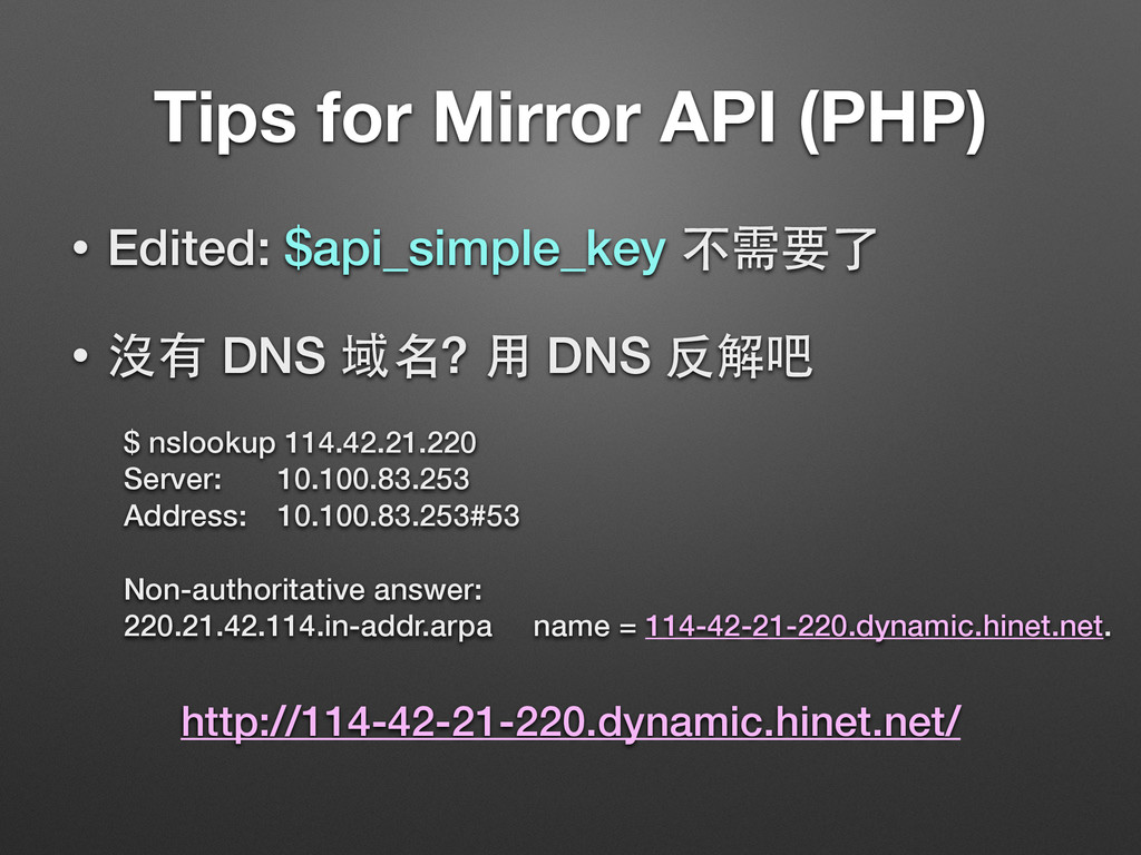 Tips for Mirror API (PHP) • Edited: $api_simple...