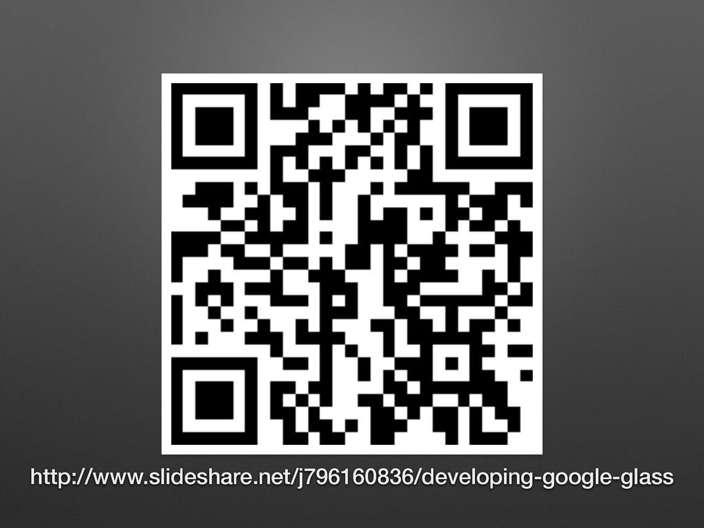http://www.slideshare.net/j796160836/developing...