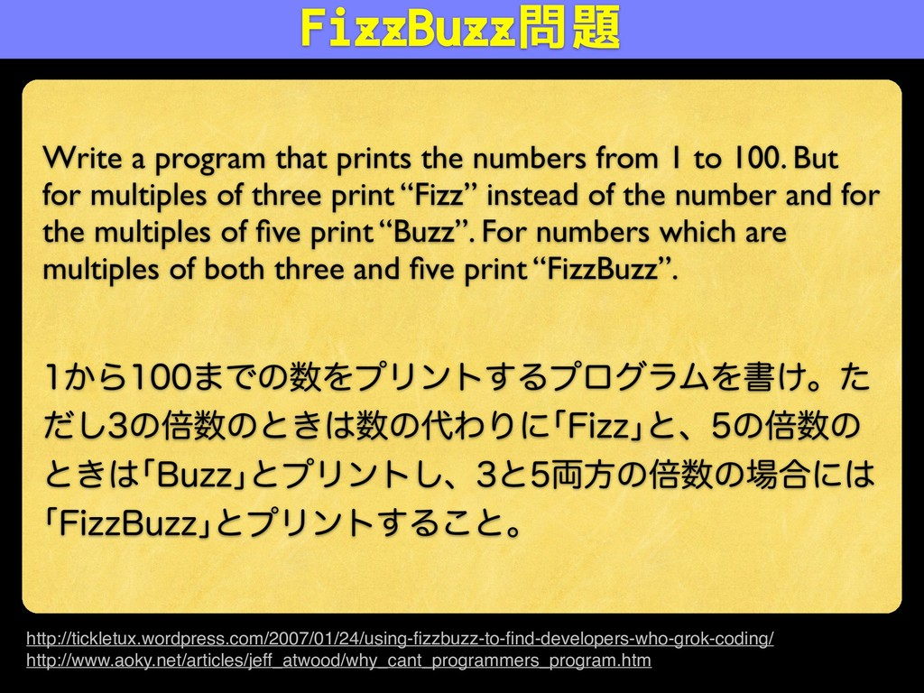 Write a program that prints the numbers from 1 ...