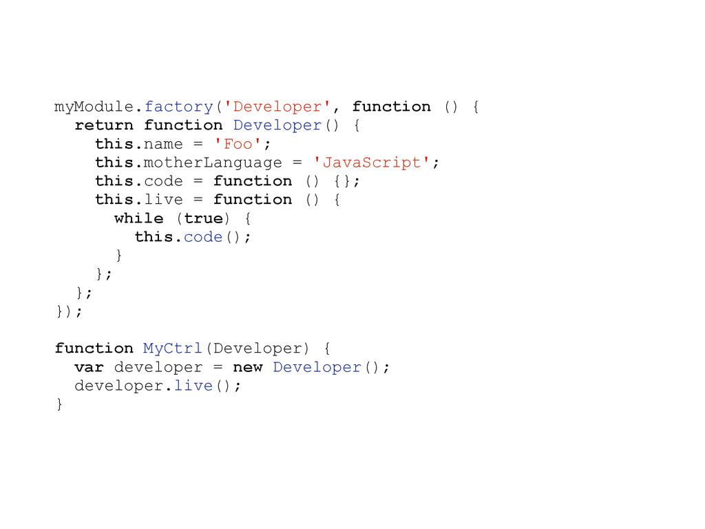 myModule.factory('Developer', function () { ret...