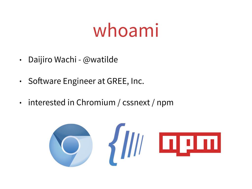 whoami • Daijiro Wachi - @watilde • Software En...