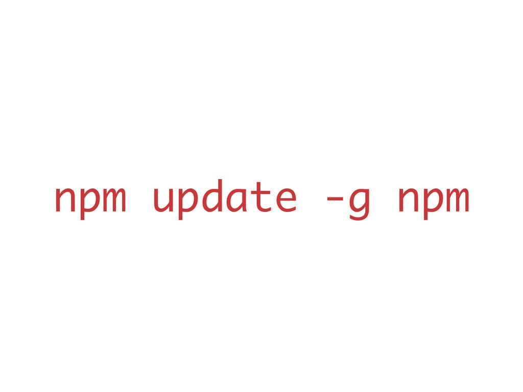 npm update -g npm