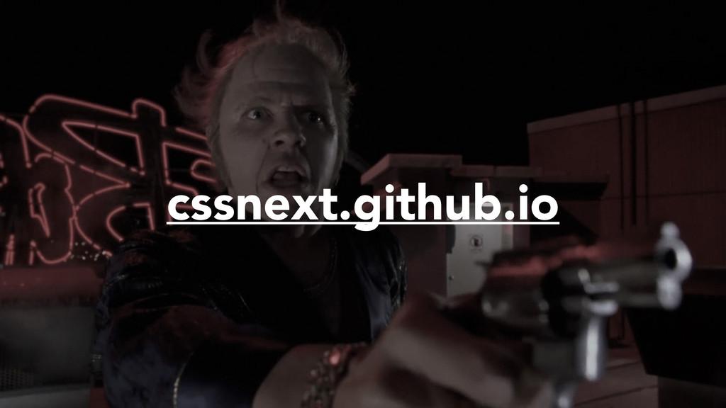 cssnext.github.io