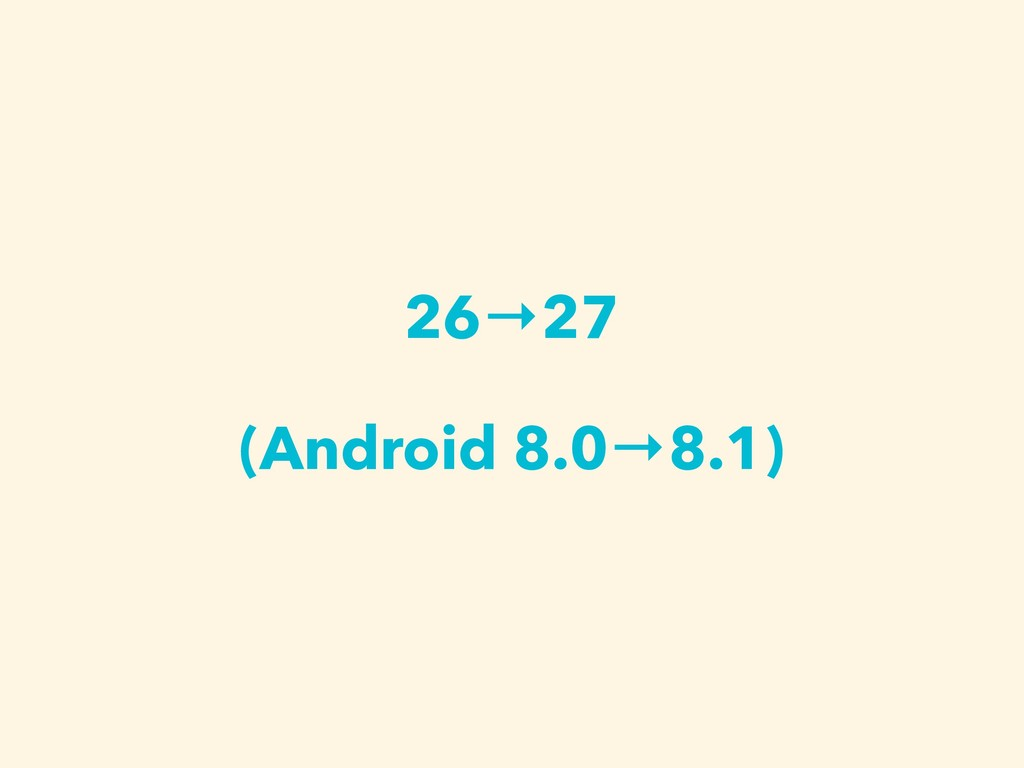 26→27 (Android 8.0→8.1)
