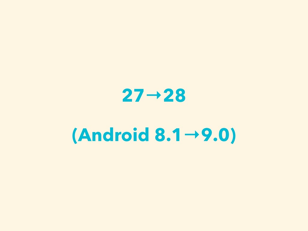 27→28 (Android 8.1→9.0)