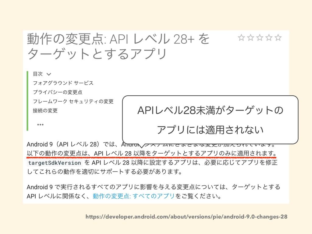 """1*Ϩϕϧະຬ͕λʔήοτͷ ΞϓϦʹద༻͞Εͳ͍ https://develope..."