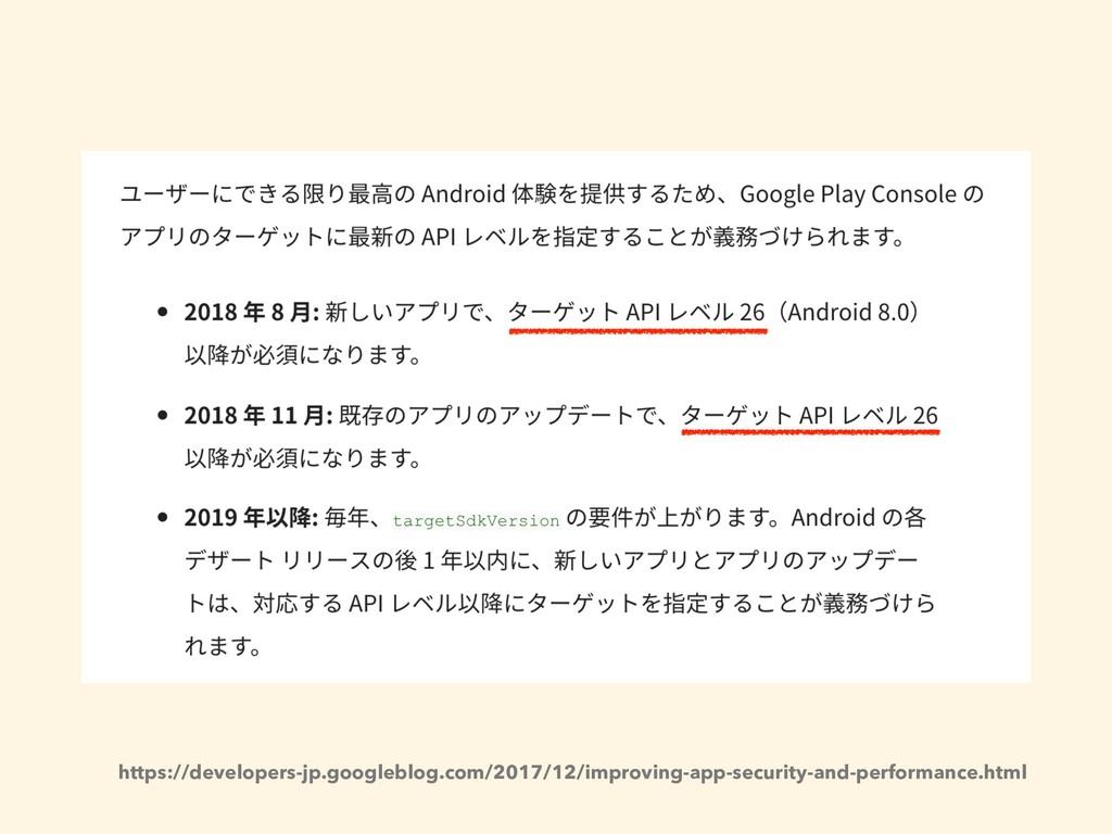https://developers-jp.googleblog.com/2017/12/im...