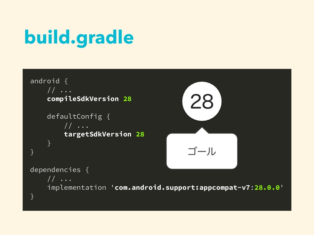 build.gradle android { // ... compileSdkVersion...