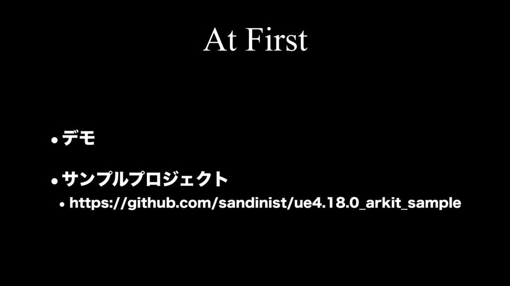 At First wσϞ wαϯϓϧϓϩδΣΫτ wIUUQTHJUIVCDPN...