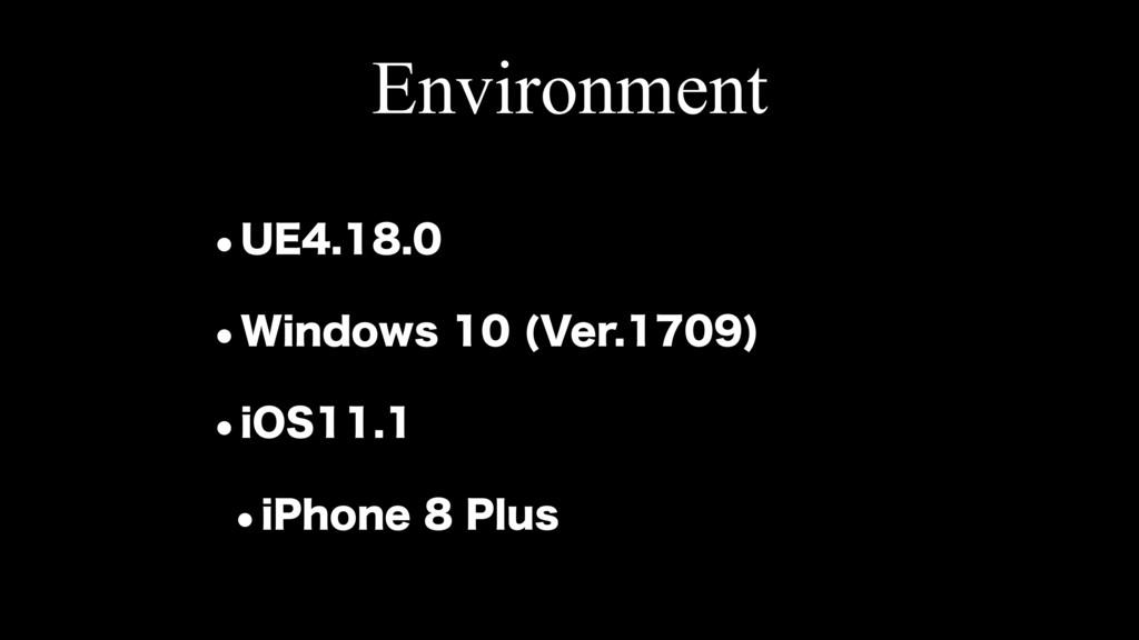 Environment w6& w8JOEPXT 7FS  ...