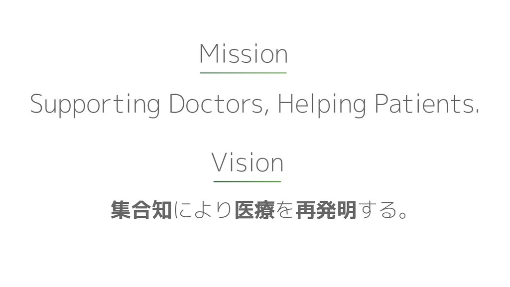 Mission Supporting Doctors, Helping Patients. V...