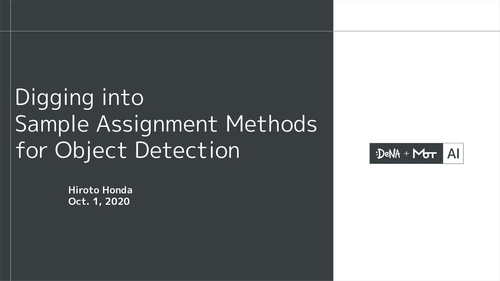 Digging into Sample Assignment Methods for Obje...