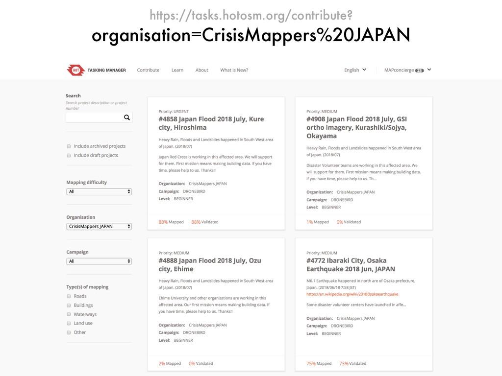 https://tasks.hotosm.org/contribute? organisati...