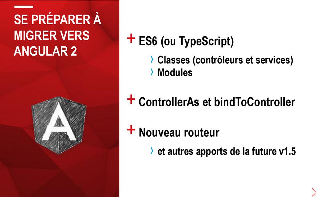 +ES6 (ou TypeScript) › Classes (contrôleurs et ...