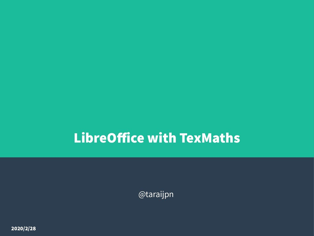 2020/2/28 LibreOffice with TexMaths @taraijpn