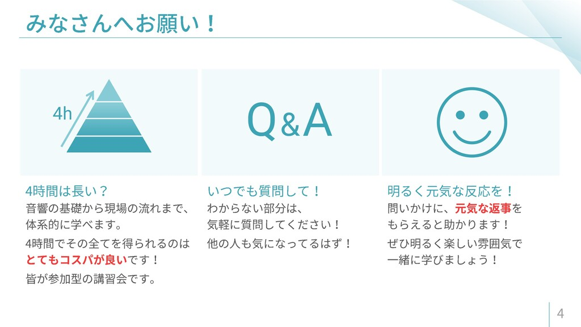 4h Q&A