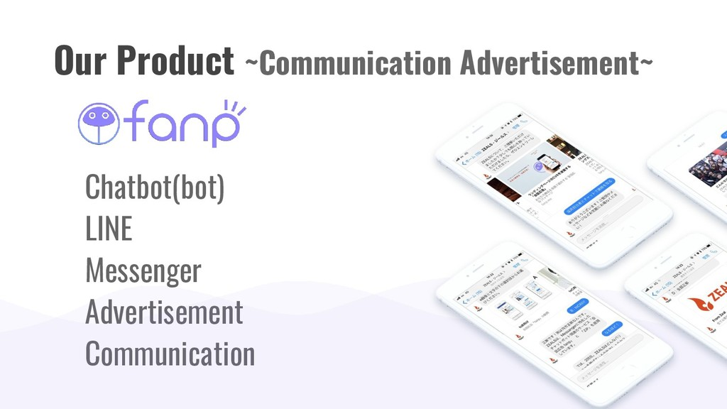Our Product ~Communication Advertisement~ Chatb...