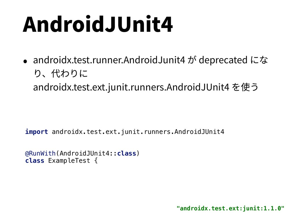 AndroidJUnit4 • androidx.test.runner.AndroidJun...