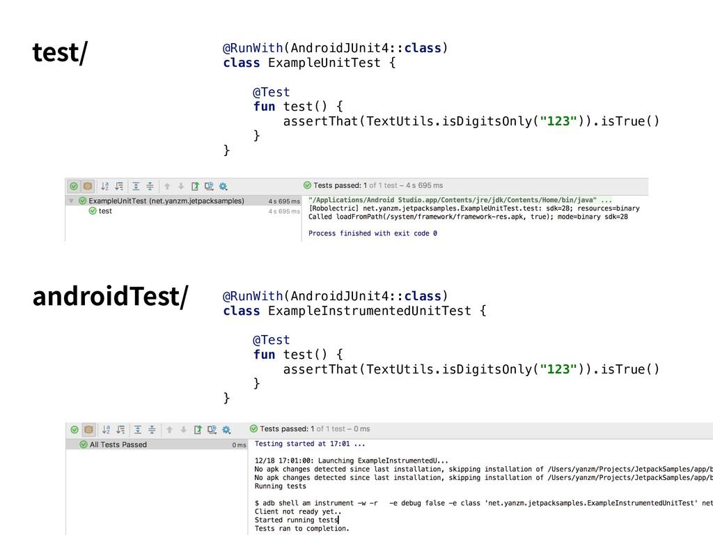 test/ @RunWith(AndroidJUnit4::class) class Exam...