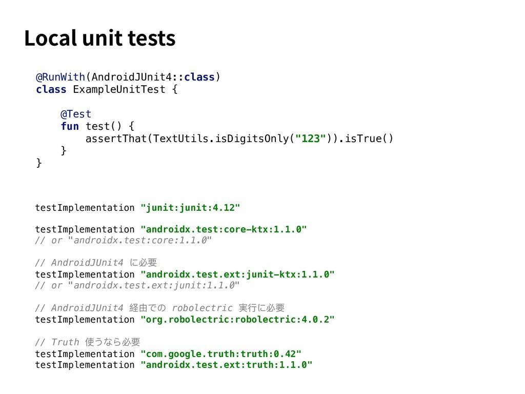 @RunWith(AndroidJUnit4::class) class ExampleUni...