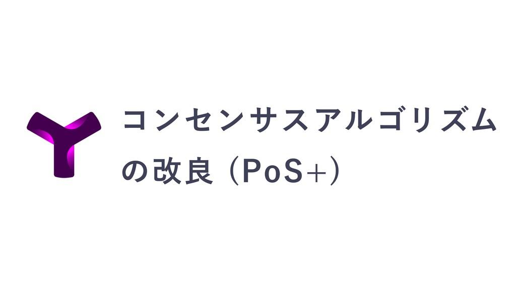 ίϯηϯαεΞϧΰϦζϜ ͷվྑ 1P4