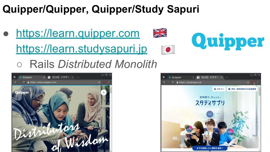 Quipper/Quipper, Quipper/Study Sapuri ● https:/...