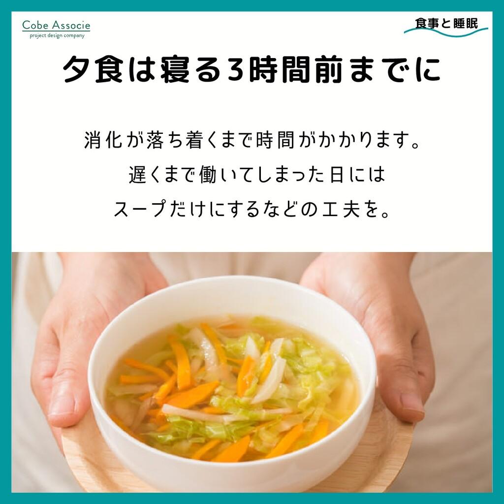 消化が落ち着くまで時間がかかります。 遅くまで働いてしまった日には スープだけにするなどの工夫...