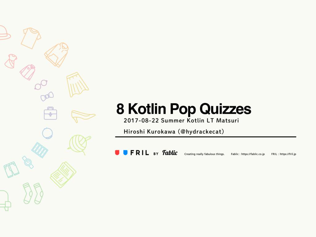 8 Kotlin Pop Quizzes 4VNNFS,PUMJO-...