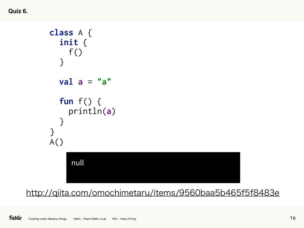 OVMM 16 Quiz 6. class A { init { f() 䠼} val a ...