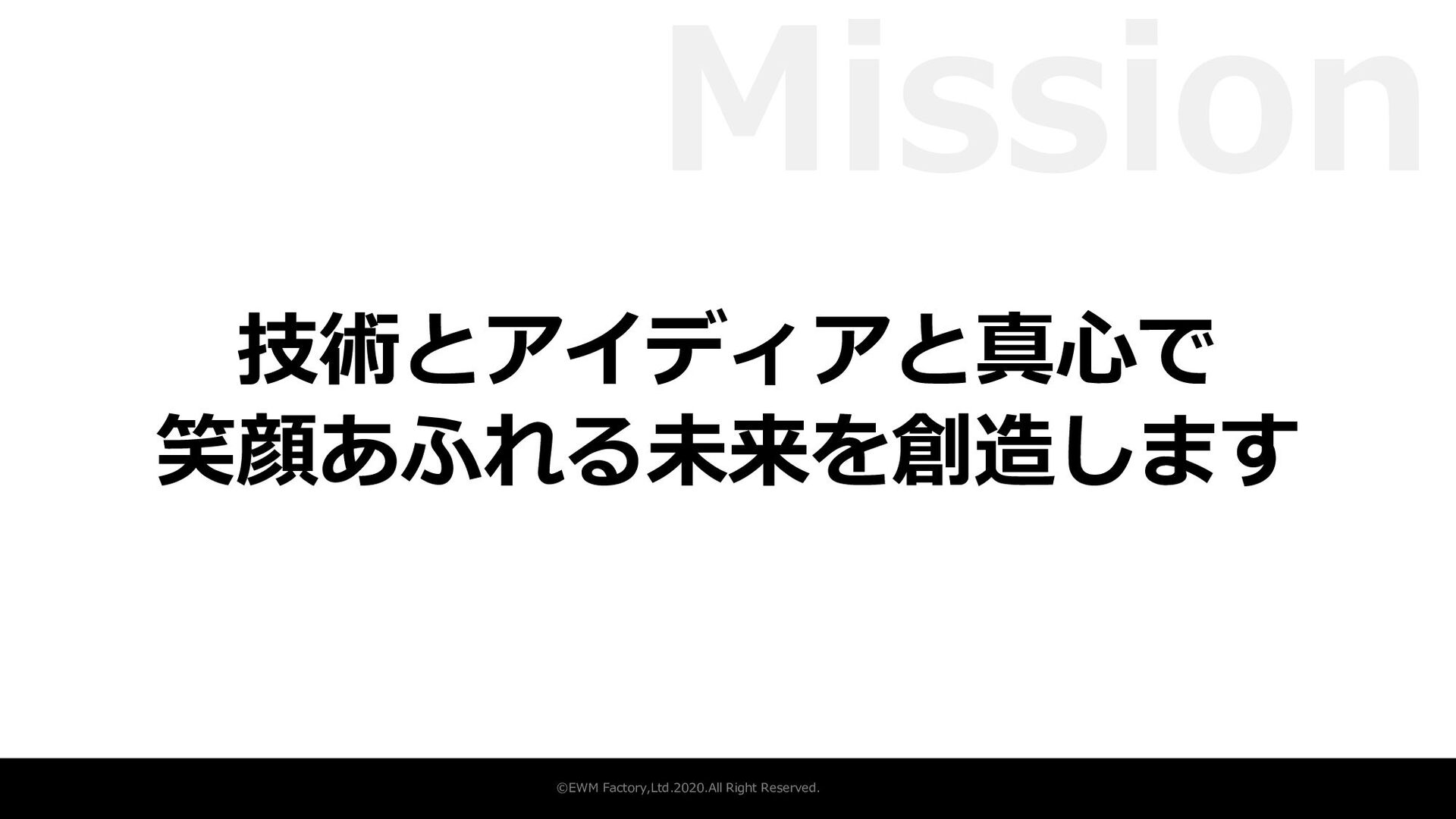 Mission ©EWM Factory,Ltd.2020.All Right Reserve...