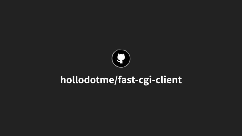 hollodotme/fast-cgi-client