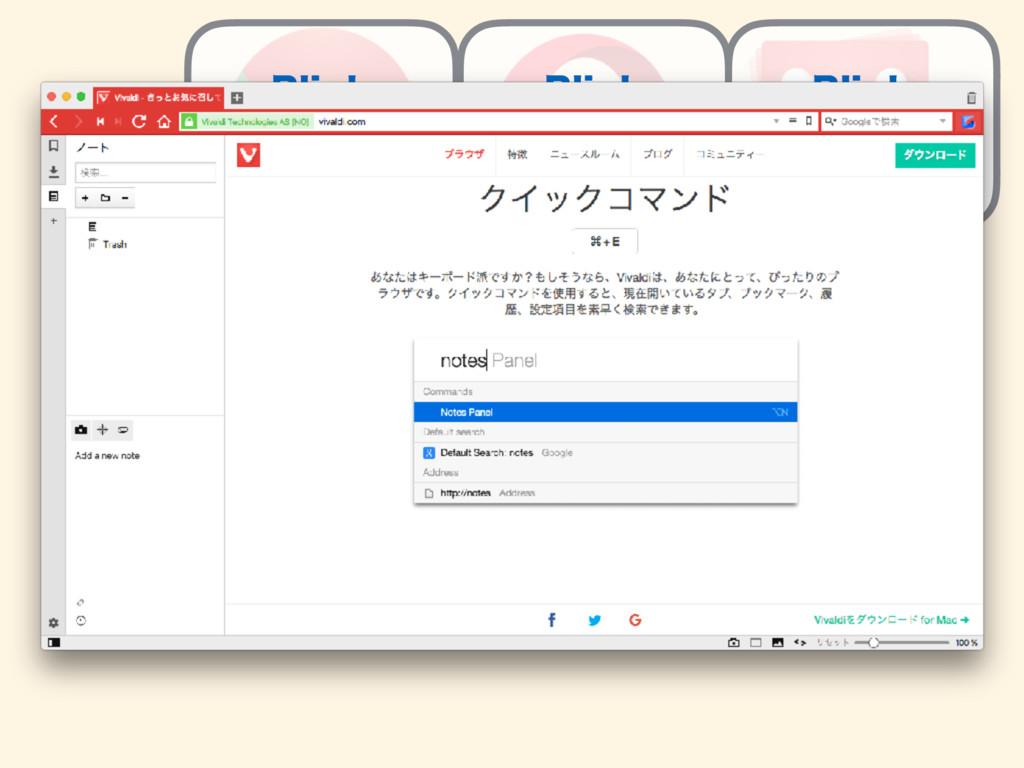 Chrome Opera Vivaldi #MJOL 7 #MJOL 7 #MJOL...