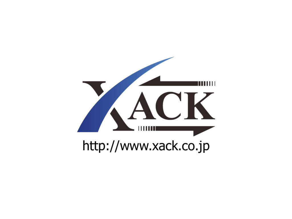 http://www.xack.co.jp