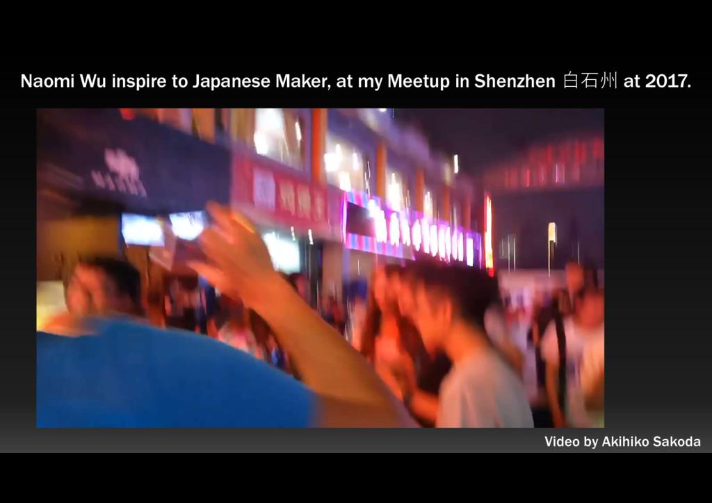 Naomi Wu inspire to Japanese Maker, at my Meetu...