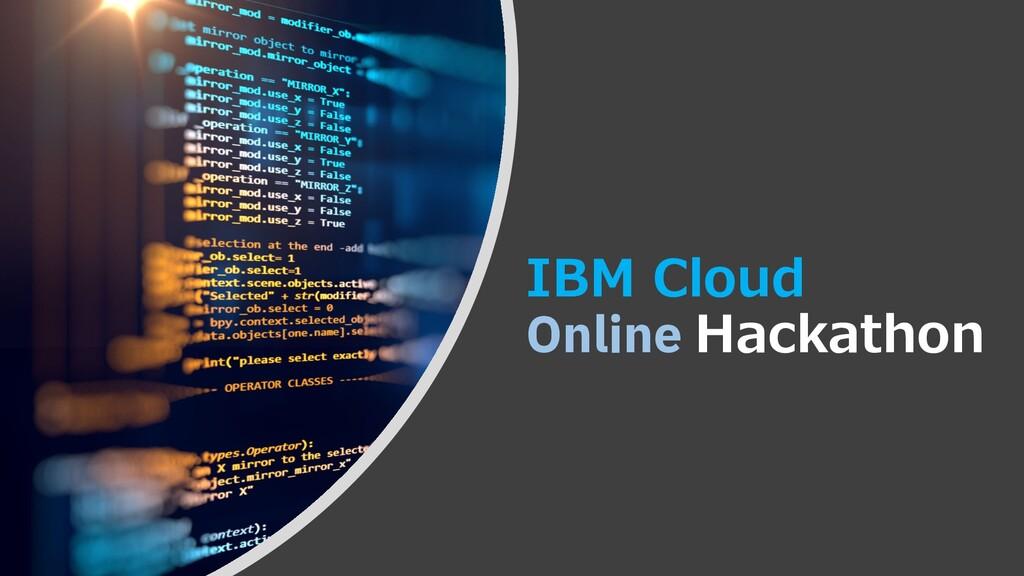 IBM Cloud Online Hackathon