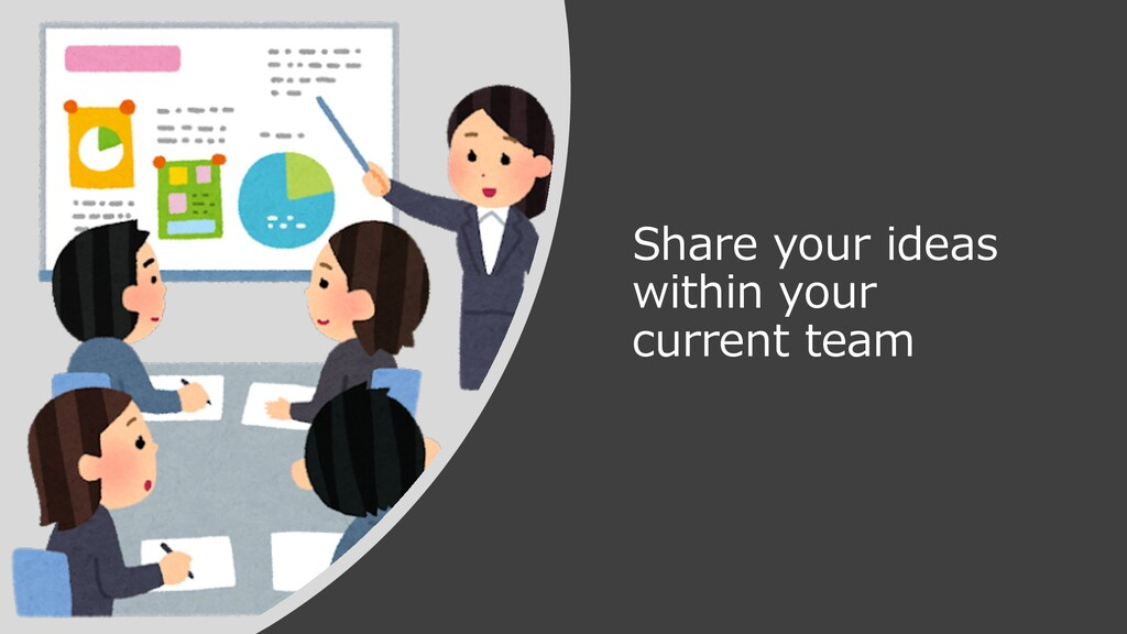 Share your ideas within your current team