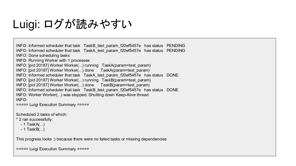 Luigi: ログが読みやすい INFO: Informed scheduler that t...