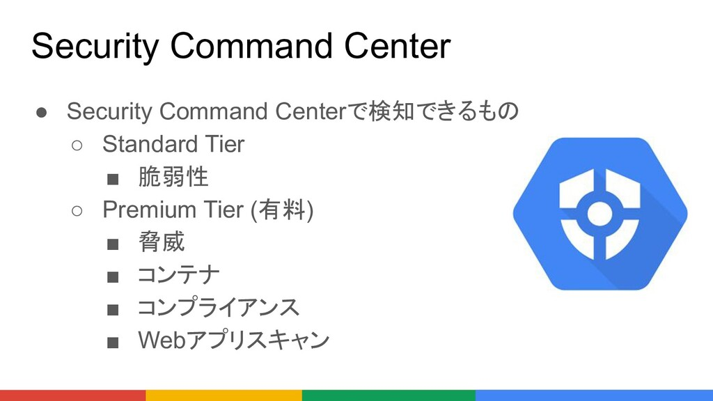 Security Command Center ● Security Command Cent...