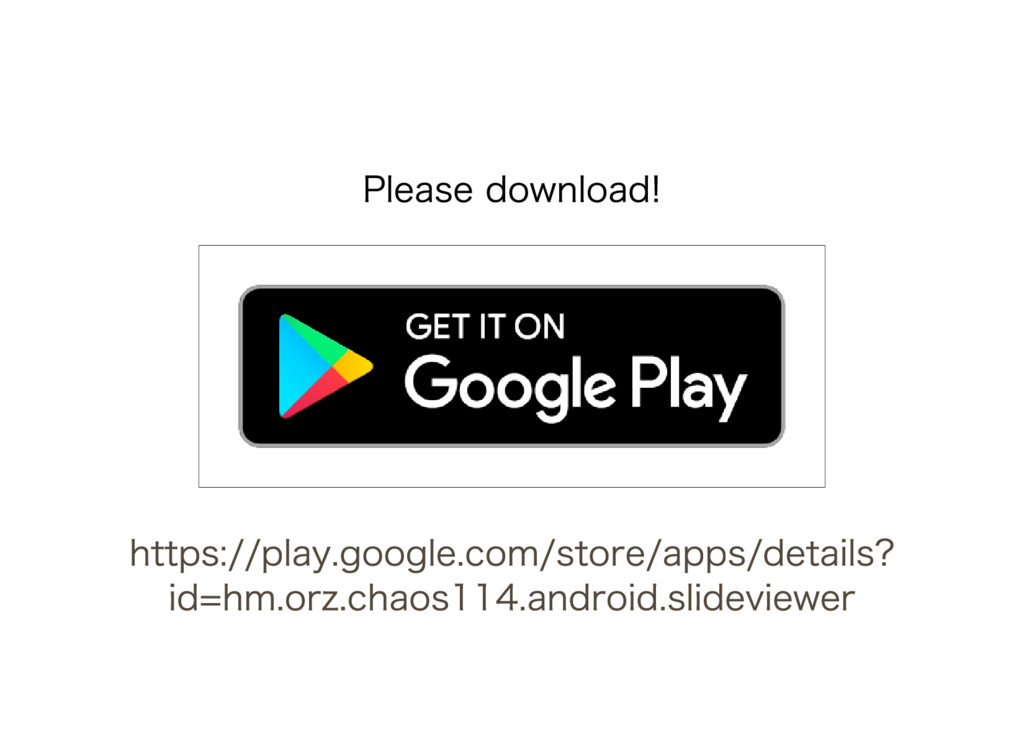 Please download! https://play.google.com/store/...