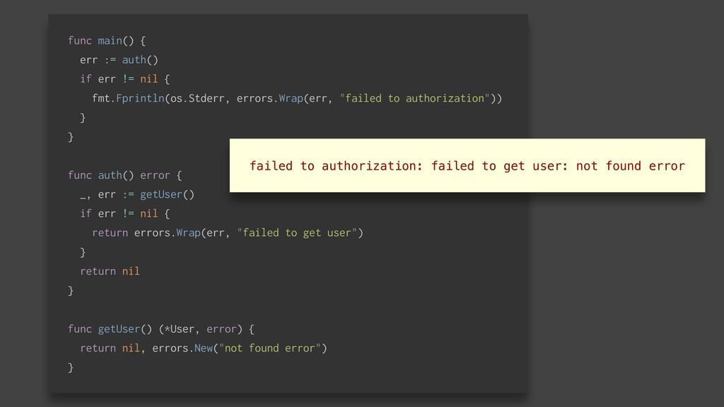 func main() { err := auth() if err != nil { fmt...