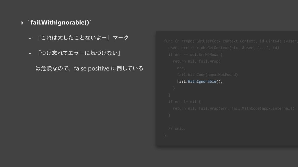 func (r *repo) GetUser(ctx context.Context, id ...