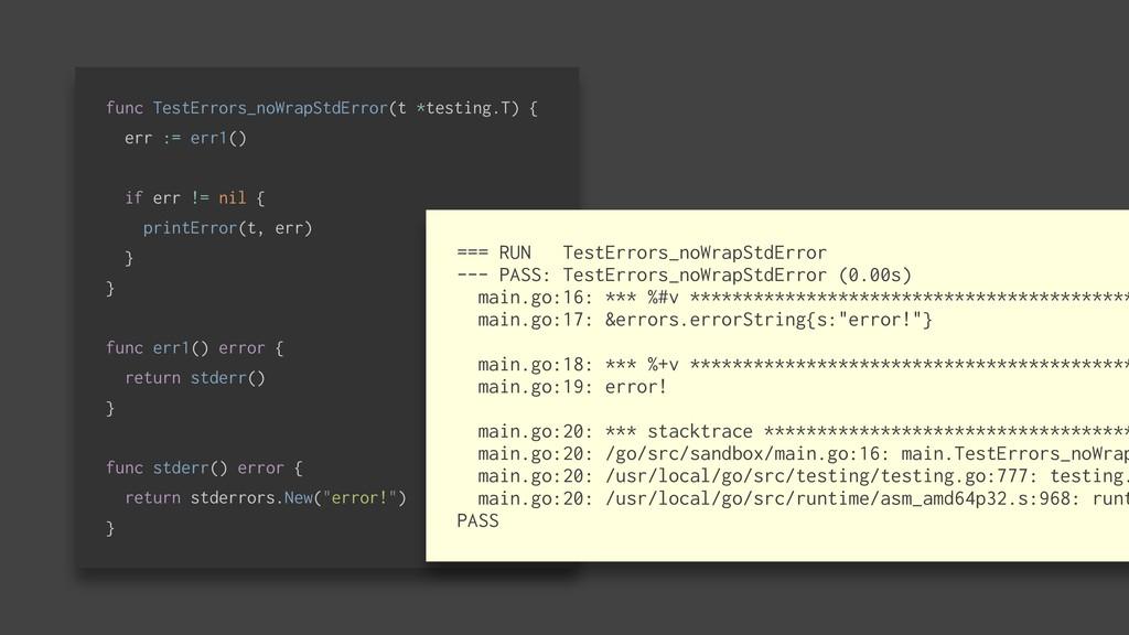 func TestErrors_noWrapStdError(t *testing.T) { ...
