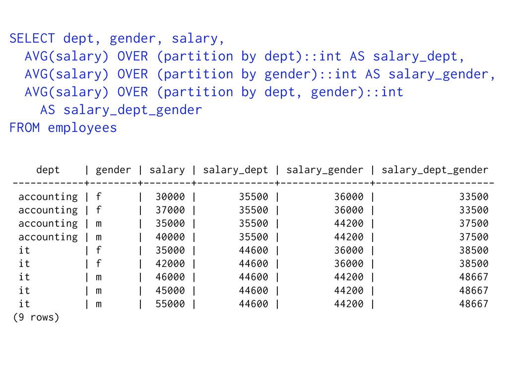 SELECT dept, gender, salary, AVG(salary) OVER (...
