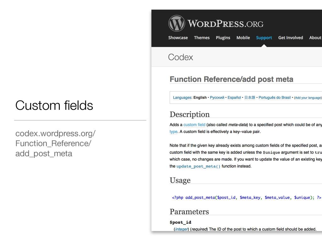 Custom fields codex.wordpress.org/ Function_Refe...