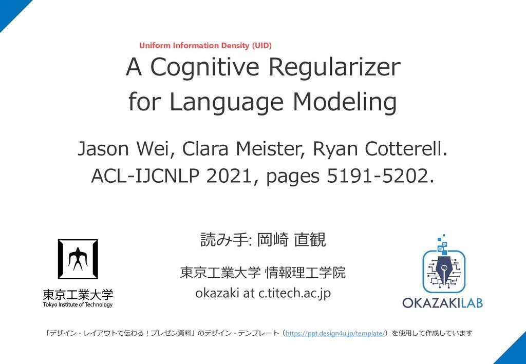 A Cognitive Regularizer for Language Modeling J...