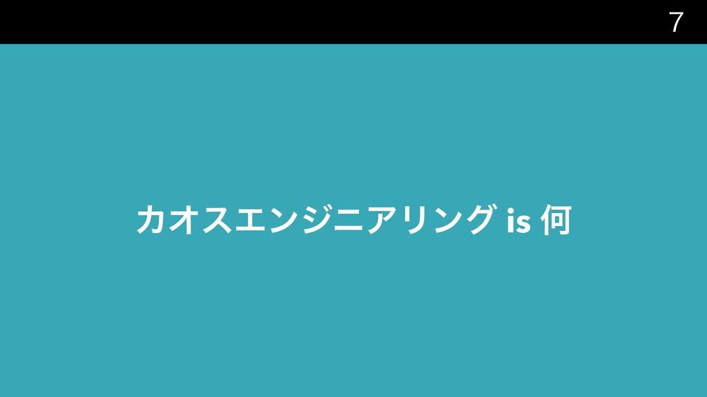ΧΦεΤϯδχΞϦϯά is Կ